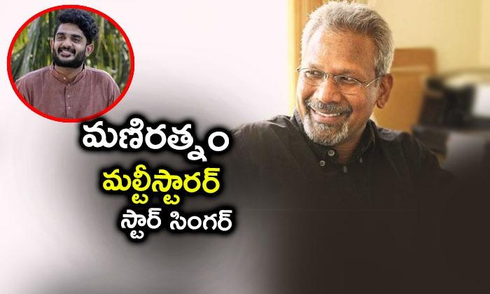 Singer Sid Sriram Composing To Tamil Movie