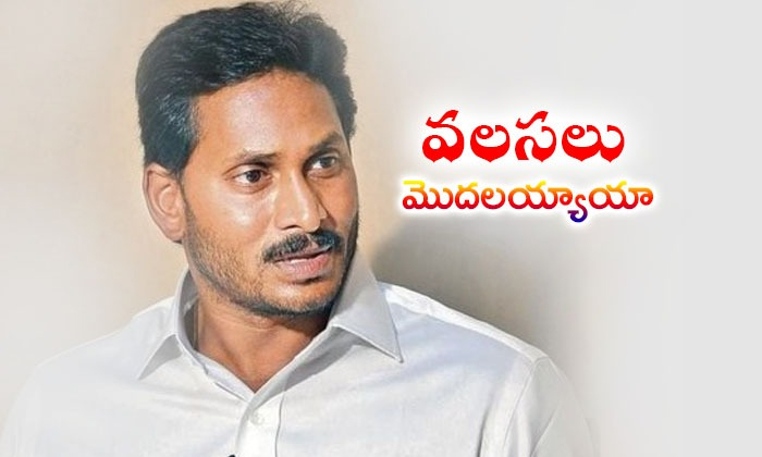 Ycp Former Ministers Join To Bjp Party