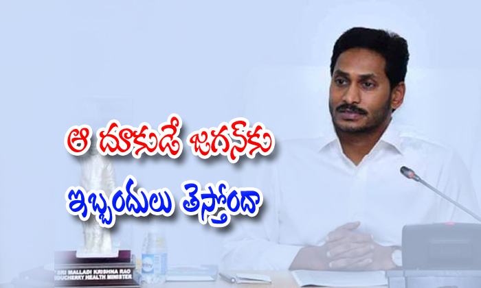 Ap Political Parties Satires On Jagan Mohan Reddy