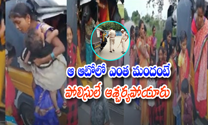 Auto Driver Warned By Karimnagar Police For Over Load