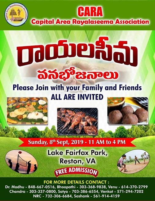Capital Area Rayalaseema Association Vanabhojanalu Event-rayalaseema Association,september 8th,vanabhojanalu Event,virginia Telugu NRI USA America Latest News (తెలుగు ప్రపంచం అంతర్జాతీయ అమెరికా ప్రవాస-Capital Area Rayalaseema Association Vanabhojanalu Event-Rayalaseema September 8th Vanabhojanalu Event Virginia