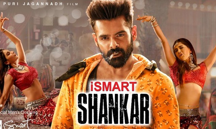 Ismart Shanker Runing In Successfull - Telugu Tollywood Movie Cinema Film Latest News Ismart Shanker Runing In Successfull -