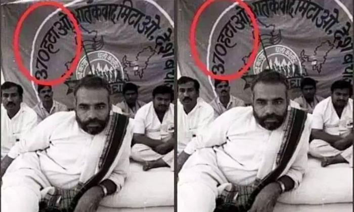 Modi Old Pic Goes On Viral