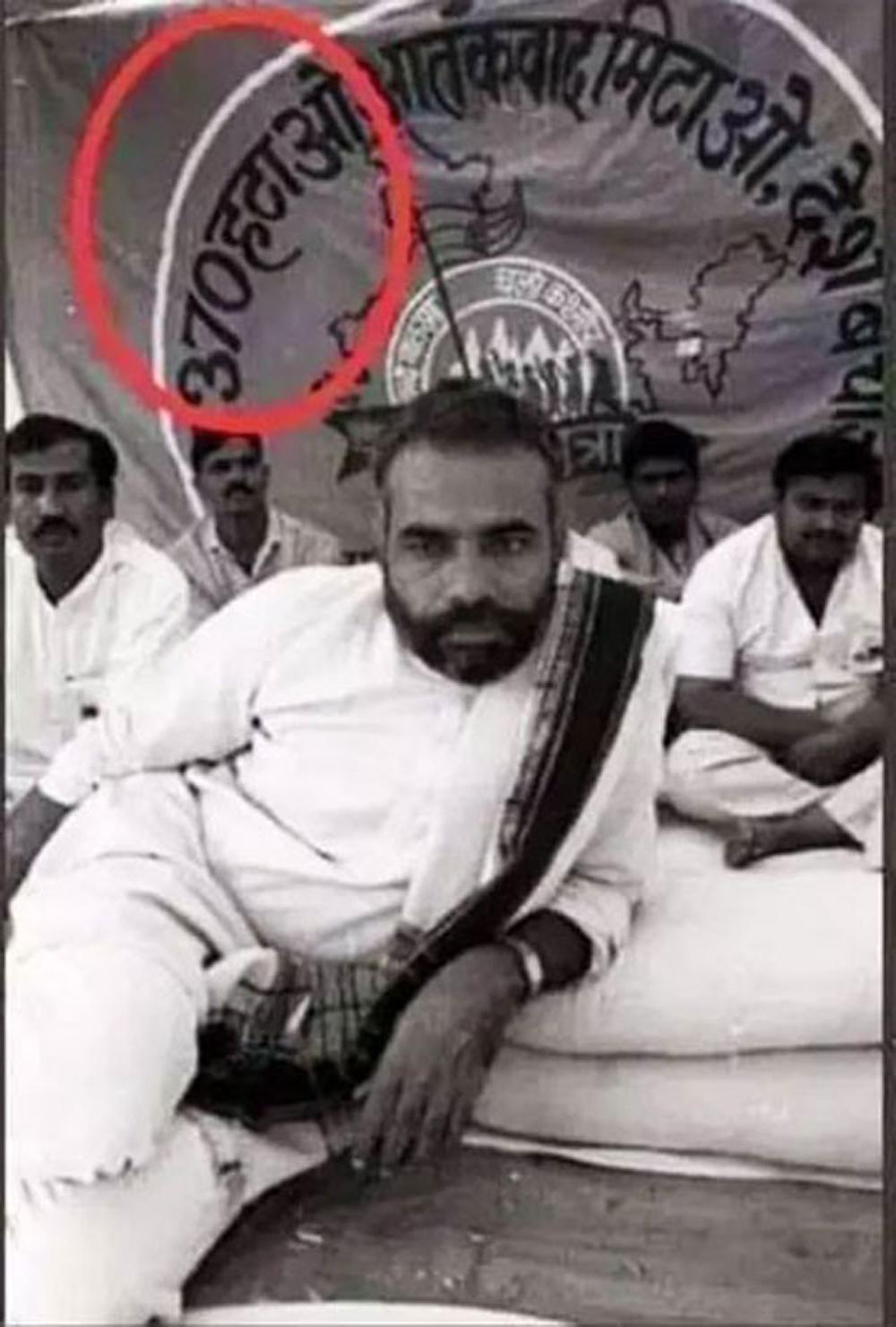Modi Old Pic Goes On Viral - Telugu Viral News Modi Old Pic Goes On Viral -