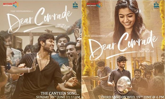 డియర్ కామ్రేడ్ బాధితులకు నష్టపరిహారం ఇచ్చారట-Movie-Telugu Tollywood Photo Image