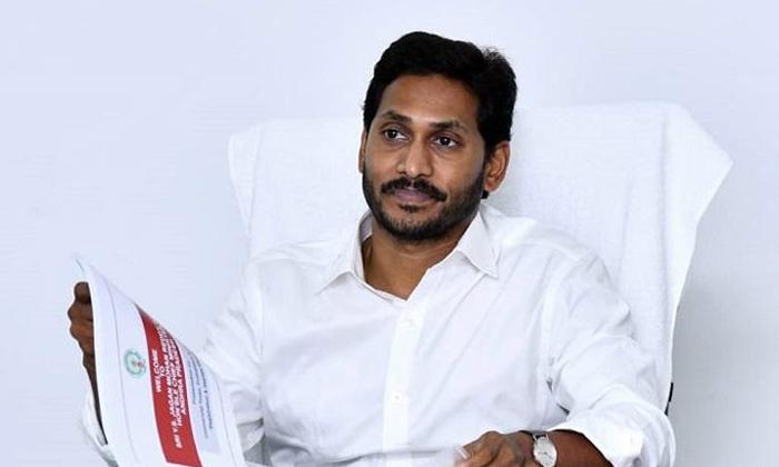వైసీపీలో అదే తప్పు జరుగుతోందా పార్టీలో తాజా చర్చ ఇదేనా -Political-Telugu Tollywood Photo Image
