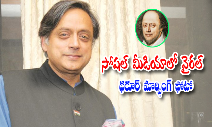 Shashi Tharoor Tweets His Morphed Shakespeare Pic