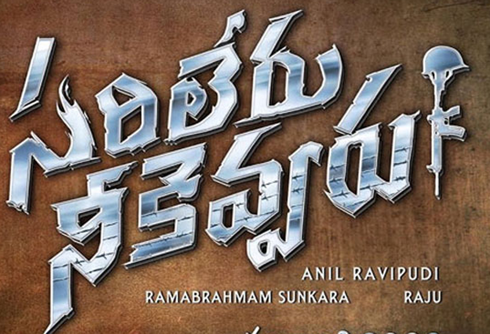 Bandla Ganesh Special Role In Sarileru Nikevvaru - Telugu Tollywood Movie Cinema Film Latest News Bandla Ganesh Special Role In Sarileru Nikevvaru -