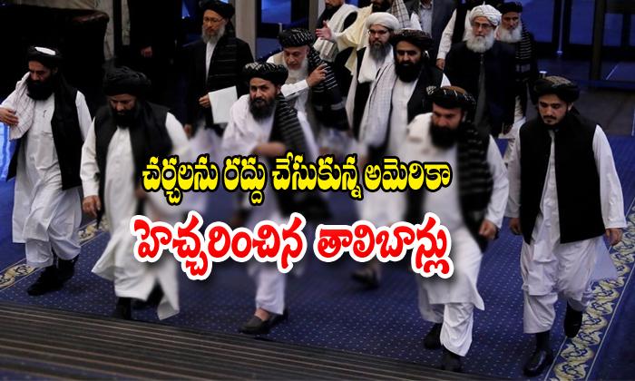 Afghan Taliban Warning To America