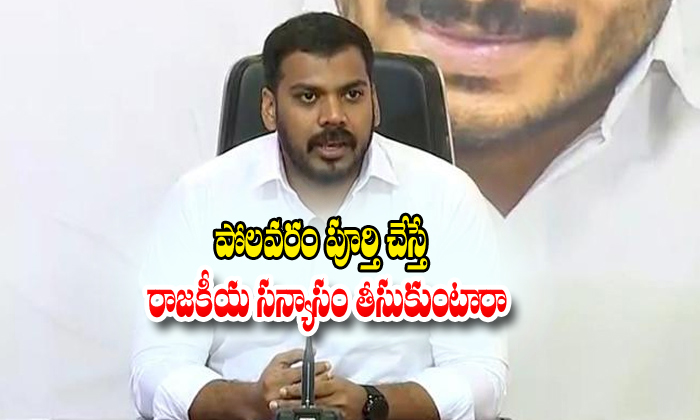 Anil Kumar Give The Challenge To Telugudesham Party Leaders To Complete The Polavaram In Two Years