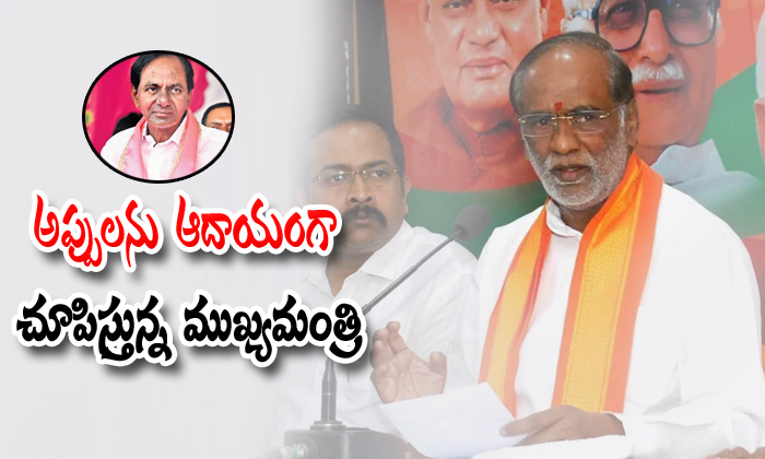BJP Leader Lakshman Comments On Telangana CM KCR-Kaleswaram Project Kcr Frauds In Projects Kcr Is Brand Ambasedor For Lying