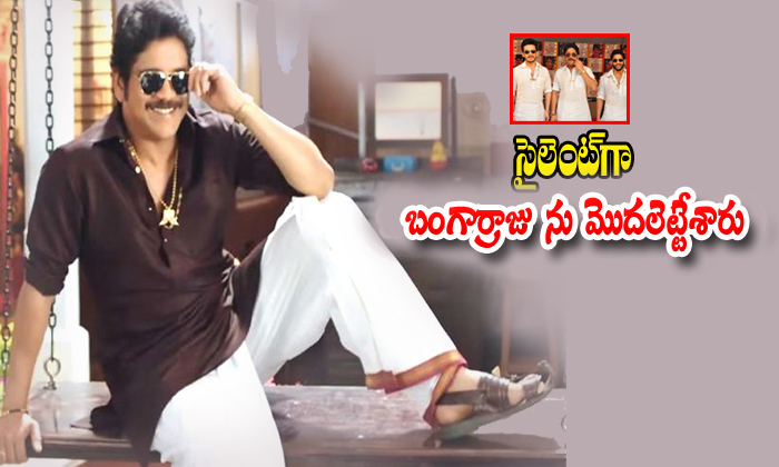 Bangarraju Movie Movie Is Stated