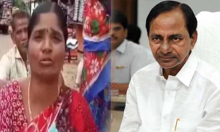 Banoth Lakshmi Once Again Comments On KCR-telagana Cm Kcr