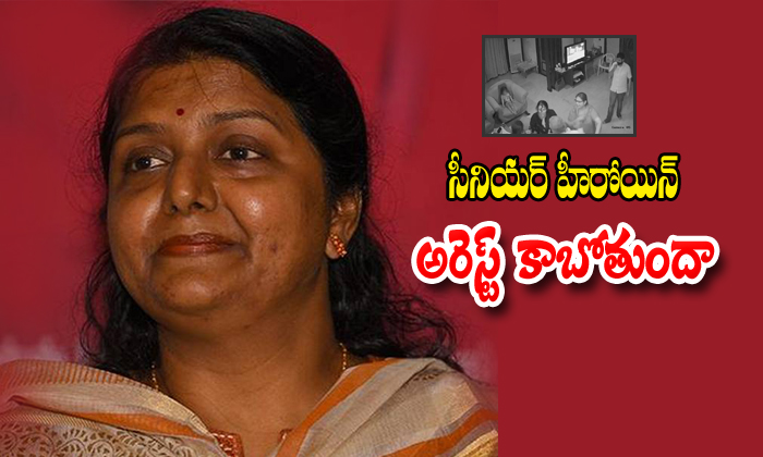 Bhanu Priya Is Going To Be Arrested For Hiring Child Labour