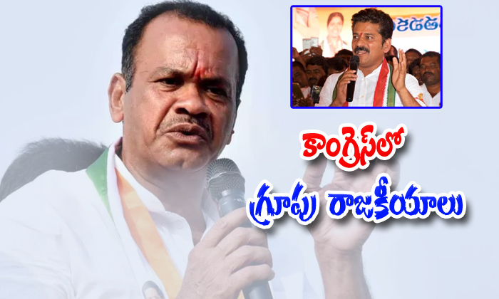 Bhuvanagiri Mp Komati Reddy Venkat Reddy Comments On Revanth Reedy