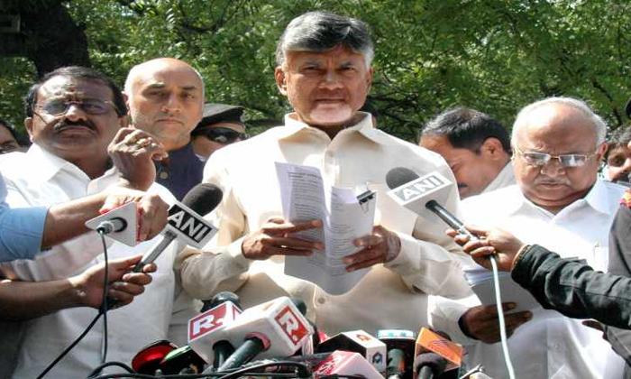 'జమిలి' పై బాబు ఆశలు పెట్టుకున్నారా -Political-Telugu Tollywood Photo Image