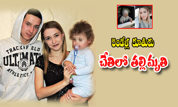 Two Year Bay Mistake Pays 20 Years Mother Life Loosed-Nri Pressing Switch To Close Car Window Telugu Nri News Updates Viral In Social Media