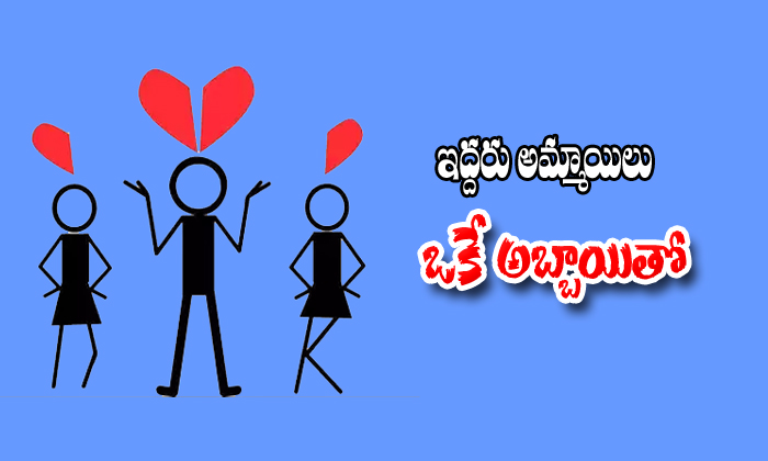 This Thing Awakes The Villages In Chittoor-rajasekhar,telugu Viral News Updates,viral In Social Media Telugu Viral News This Thing Awakes The Villages In Chittoor-rajasekhar Telugu Viral News Updates -This Thing Awakes The Villages In Chittoor-Rajasekhar Telugu Viral News Updates Social Media