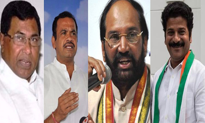 Telugu , Hanumanth Rao, Komati Reddy Venkat Reddy, Revanth Reddy, Uttam Kumar Reddy-Telugu Political News