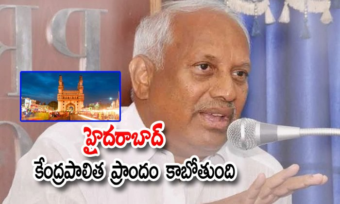 Congress Seniour Leader Chinthamohan Comments On Hyderabad-chinthamohan-Telugu Trending Latest News Updates Congress Seniour Leader Chinthamohan Comments On Hyderabad-chinthamohan-Congress Seniour Leader Chinthamohan Comments On Hyderabad-Chinthamohan