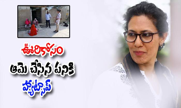 Corporate Woman Chhavi Rajawat Is A Small Village Soda Sarpanch