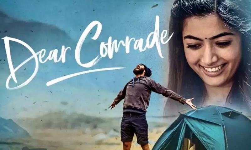 Dear Comrade Telugu Film In Contention For Oscar 2019-Dear Oscar 2019 Entry List Vijay Devarakonda