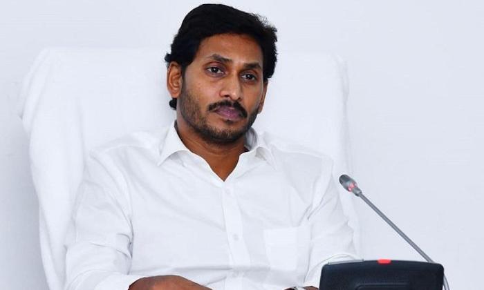'రాజకీయ సుడిగుండం'లో జగన్ చిక్కుకుపోయారా -Political-Telugu Tollywood Photo Image