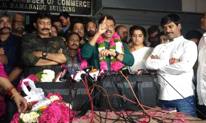 Eligations In MAA Association Between Rajasekar Vs Naresh-Eligations Maa Hero Krishna Naresh Tollywood Box Office