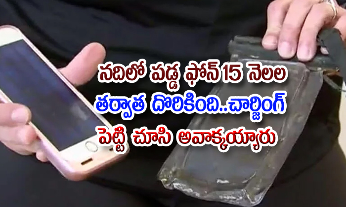 Found Lost Iphone After 15 Months Underwater In The River