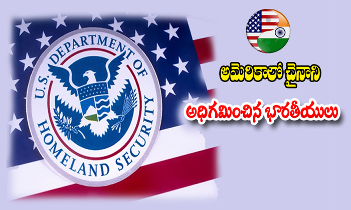 TeluguStop.com - Indian Immigrants Are Top In Usa Homeland Security