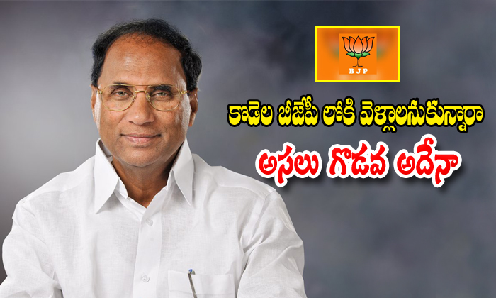 Our Ex Ap Assembly Speakar Wants To Join In Bjp Party