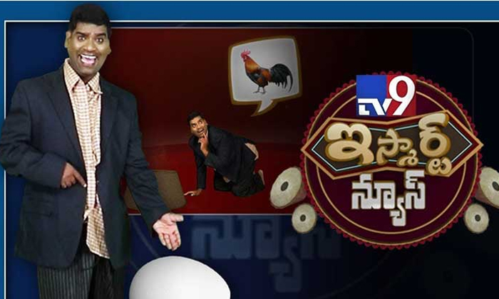 Telugu Bithri Sathi, Ismart Sathi, New Movie, Ravi Join In Tv9 Channel, Tollywood, V6 Channel-