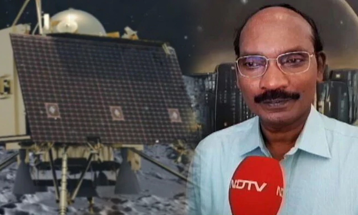 Isro Scientiest Shivan Find The Chandrayan 2 Lander Vikram