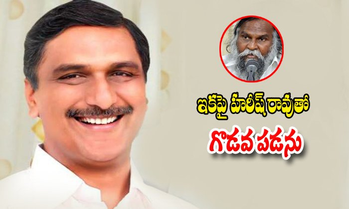 Jagaa Reddy Comments On Harish Rao
