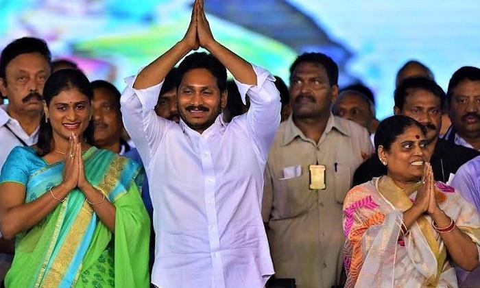 షర్మిలకు ఆ పదవి ఇవ్వాలని జగన్ డిసైడ్ అయ్యారా -Political-Telugu Tollywood Photo Image