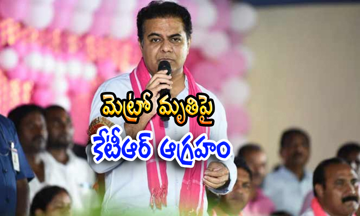 Ktr's Outrage Over Metro Death