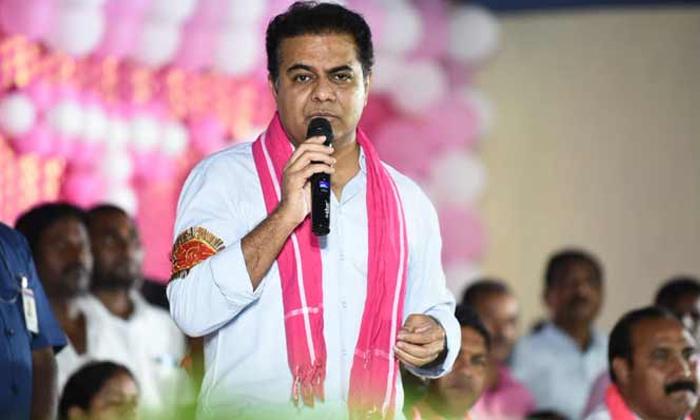 మెట్రో మృతిపై కేటీఆర్ ఆగ్రహం-Political-Telugu Tollywood Photo Image