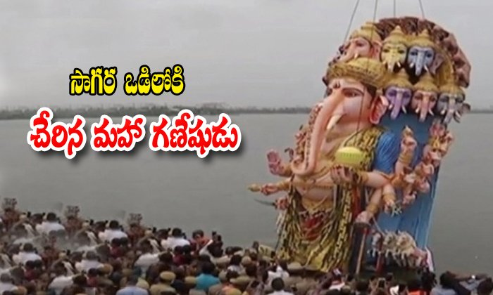 Khairathabadh Ganesh Immersion-