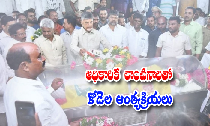 Kodela Funeral Home With Formal Ceremonies