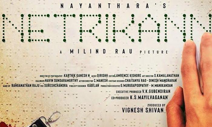 Nayan Thara Is Doing Korean Remake Film-Darbar Korian Film Nayan Saira Narasimha Reddy Vignesh Sivan