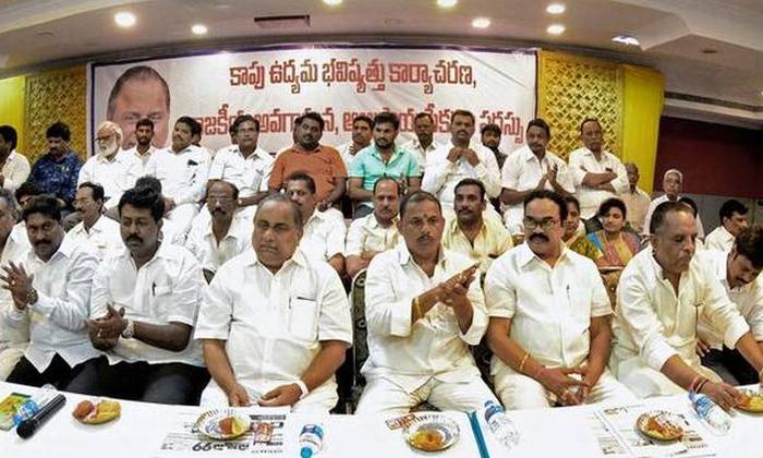 Pawan Kalyan Comments On Kapu Cast Leaders-Kapu Reservation Pawan Ycp Leader Jagan Mohan Reddy