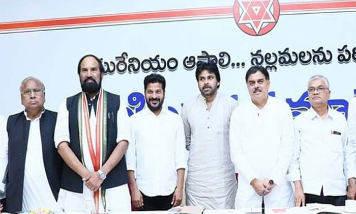 Telugu Janasena Chief Pawan Kalyan Conduct The Round Table Meeting, Pawan Kalyan, Revanth Reddy, Sampath Kumar, Uttam Kumar Reddy-Telugu Political News