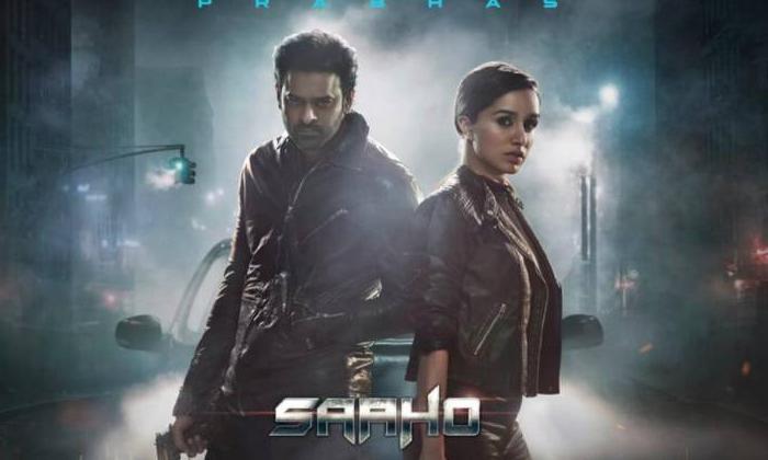 సాహో ను ప్రభాస్ వదిలేసినట్లేనా-Movie-Telugu Tollywood Photo Image