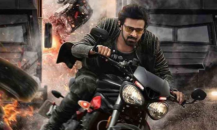 Telugu 150crores Shares, Action Movie, Prabhas, Tollywood, Vamshi And Pramodh-