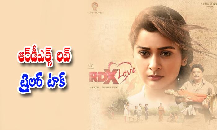 Rdx Love Trailer Talk