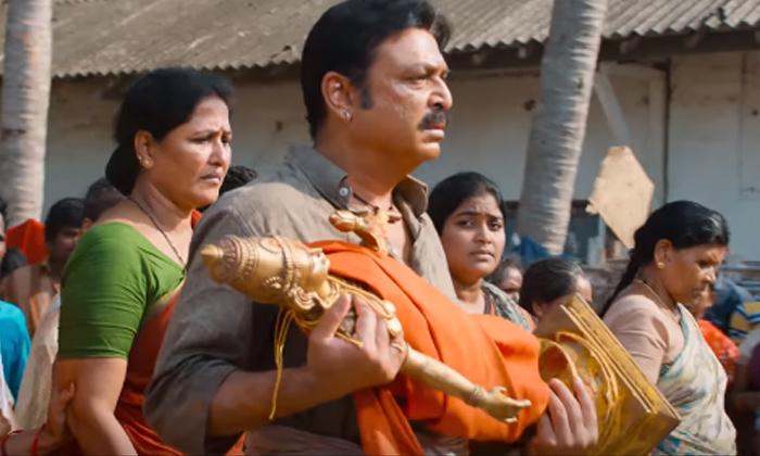 Telugu Lady Oriented Movie, No Romance In Rdx, Payal Raj Puth, Rdx Is Violance Movie, Rdx Love, -