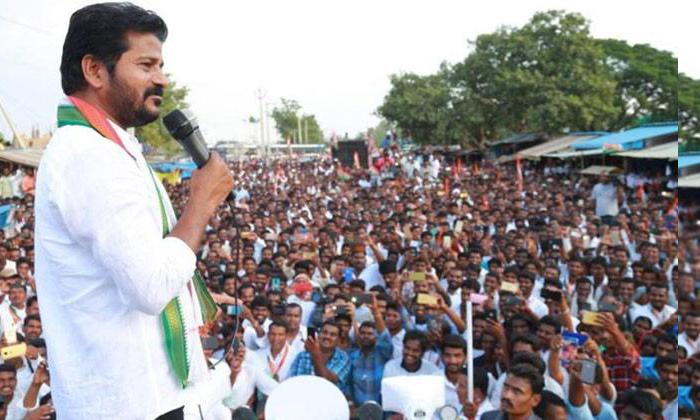 రేవంత్ కూడా పాదయాత్రనే నమ్ముకున్నాడా -Political-Telugu Tollywood Photo Image