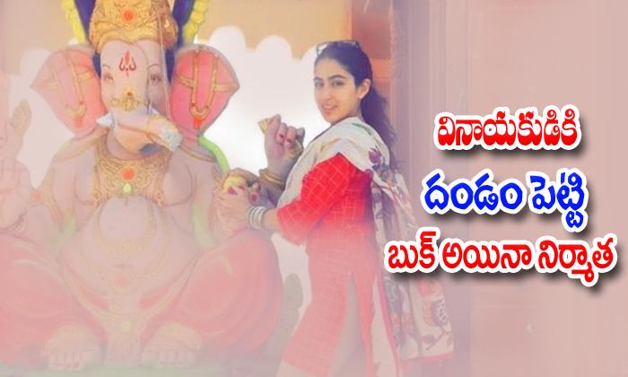 Sara Alikhan Celabrating Ganesh Chaturthi