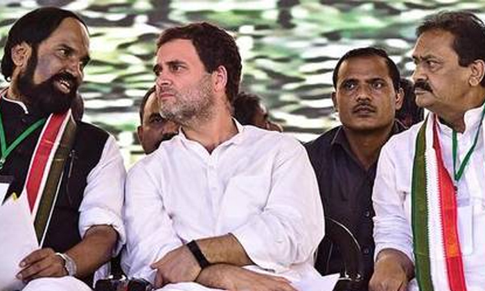 So Many Congress Leaders Join In TRS And Bjp Party Almost Close Telangana-Congress Telangana Cm Kcr