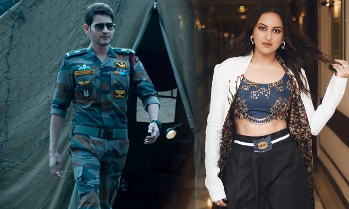 Sonakshi Sinha Rejected Mahesh Babu Movie Sari Leru Nekevvaru-Maharshi Sonakshi Super Star
